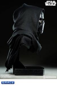 1:1 Kylo Ren Life-Size Bust (Star Wars - The Last Jedi)
