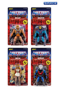 Complete Set of 4: MOTU Vintage Wave 1 (Masters of the Universe)