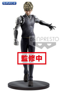 Genos PVC Statue - DXF Premium Figure (One Punch Man)